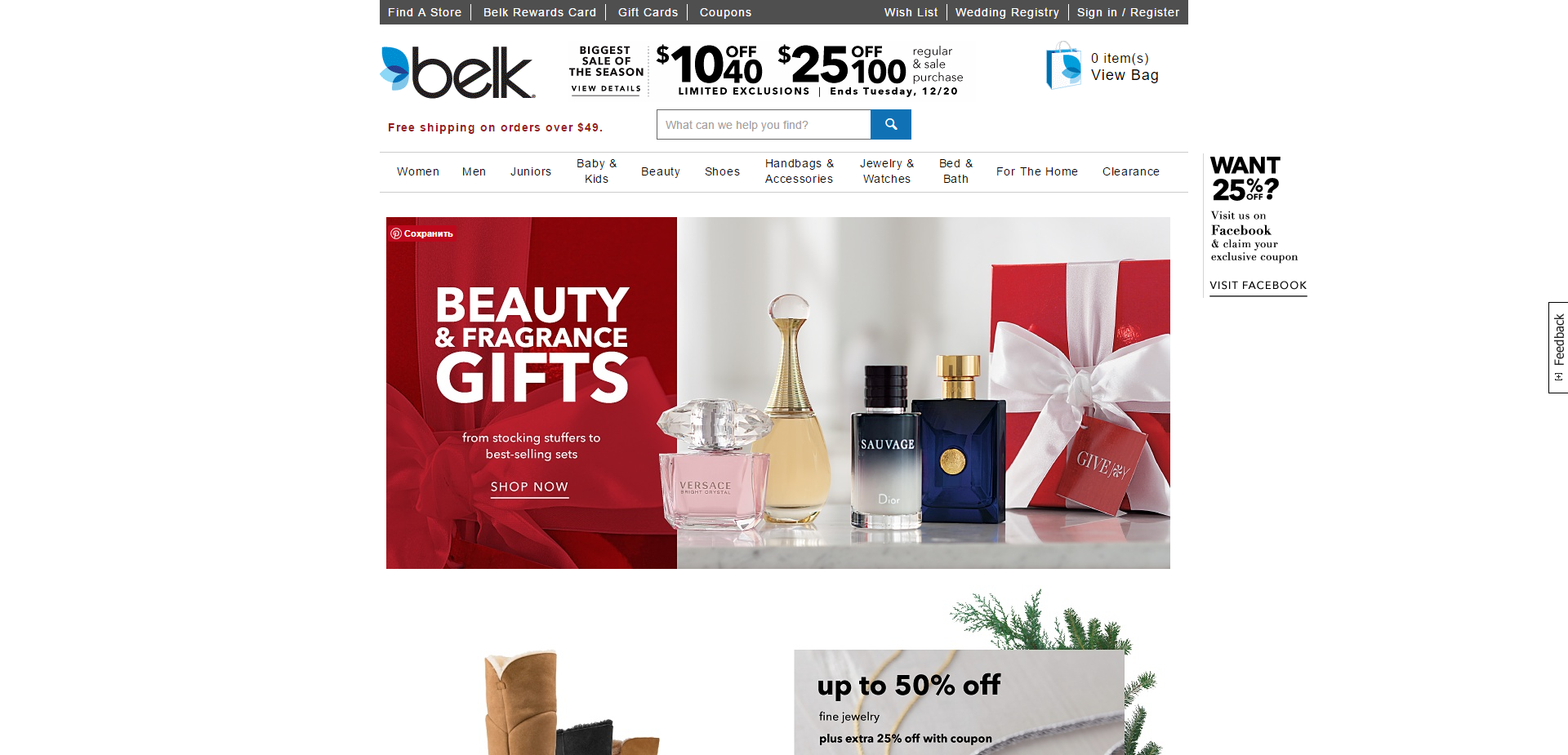 Belk company profile - Office locations, jobs, key people ...