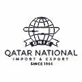 Qatar National Import & Export logo
