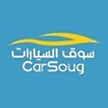 CarSoug logo