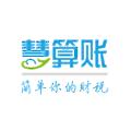 Huisuanzhang
