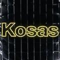 Kosas logo