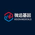 Vision Medicals