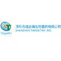Shenzhen TargetRx