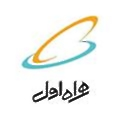 Hamrahe Aval logo