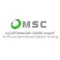 Al Mousa Specialized Cables logo