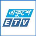 Ekushey logo