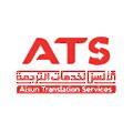 Alsun Translation Services logo