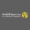 Bin Omairah logo