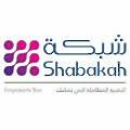 Shabakah logo