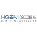 Jiangsu Hagong Intelligent Robot logo