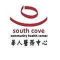 South Cove Community Health Center logo