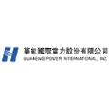 Huaneng Power International logo