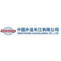 Sinotrans Changjiang logo