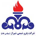 Shiraz Petrochemical Complex