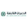 Al Daajan Holding logo
