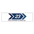 Clean Association of Tokyo 23