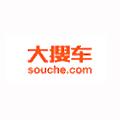 Souche logo