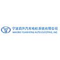 Ningbo Yunsheng Auto Electric logo