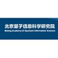 Beijing Institute of Quantum Information Science logo