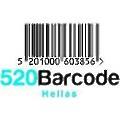520 Barcode Hellas