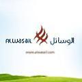 Alwasail