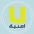 Umniah logo