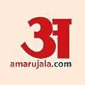 Amar Ujala logo