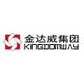 Xiamen Kingdomway